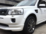 Freelander - Land Rover blindado - 2011